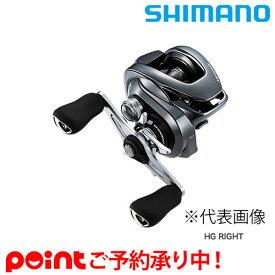 【3月入荷予定/予約受付中】シマノ 20メタニウムHG右※他商品同梱不可。入荷次第、順次発送