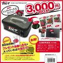 【新春福袋】2020年 TICT ティクト アジング 3,300円BOX【同梱不可】