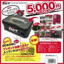 【新春福袋】2020年 TICT ティクト アジング 5,500円BOX【同梱不可】