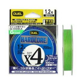 【数量限定70%OFF】 デュエル HARDCORE X4 200m 1.2号 G【ゆうパケット】【訳あり売り尽し】【同梱不可】tokka2003
