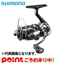 【11月入荷予定/ご予約受付中】シマノ ヴァンフォード C2000SHG [20年モデル]※他商品との同時注文不可/代引不可/