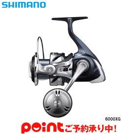 【4月入荷予定/ご予約受付中】シマノ ツインパワー SW 6000XG [2021年モデル]※他商品との同時注文不可/代引不可/