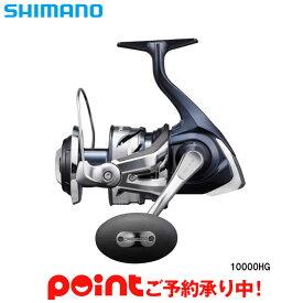 【4月入荷予定/ご予約受付中】シマノ ツインパワー SW 10000HG [2021年モデル]※他商品との同時注文不可/代引不可/