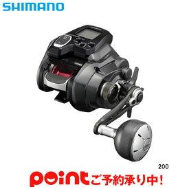 【5月入荷予定/ご予約受付中】シマノ フォースマスター 200 [2021年モデル]※他商品との同時注文不可/代引不可/