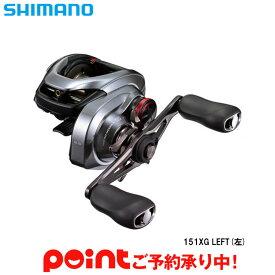 【5月入荷予定/ご予約受付中】シマノ スコーピオンDC 151XG 左ハンドル [2021年モデル]※他商品との同時注文不可/代引不可/