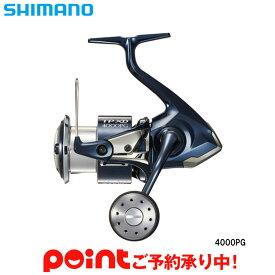 【4月入荷予定/ご予約受付中】シマノ ツインパワー XD 4000PG [2021年モデル]※他商品との同時注文不可/代引不可/