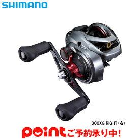 【5月入荷予定/ご予約受付中】シマノ スコーピオンMD 300XG 右ハンドル [2021年モデル]※他商品との同時注文不可/代引不可/
