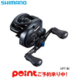 【4月入荷予定/ご予約受付中】シマノ SLX BFS LEFT [2021年モデル]※他商品との同時注文不可/代引不可/