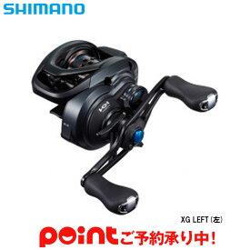 【4月入荷予定/ご予約受付中】シマノ SLX BFS XG LEFT [2021年モデル]※他商品との同時注文不可/代引不可/