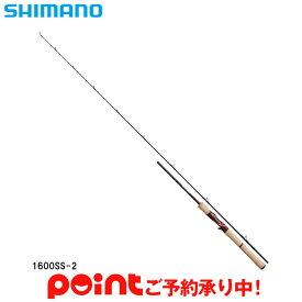【3月入荷予定/ご予約受付中】シマノ スコーピオン 1600SS2※他商品との同時注文不可/代引不可/