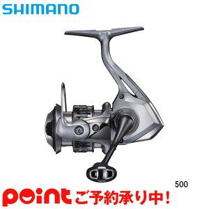 【発売時期未定/ご予約受付中】シマノ ナスキー 500 スピニングリール [2021年モデル]※他商品との同時注文不可/代引不可/