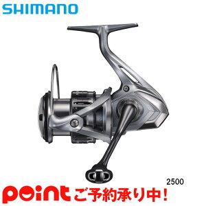 【発売時期未定/ご予約受付中】シマノ ナスキー 2500 スピニングリール [2021年モデル]※他商品との同時注文不可/代引不可/