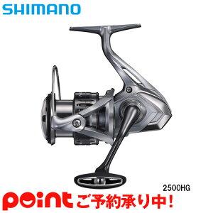 【発売時期未定/ご予約受付中】シマノ ナスキー 2500HG スピニングリール [2021年モデル]※他商品との同時注文不可/代引不可/