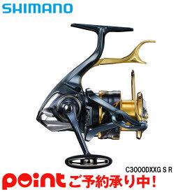 【9月入荷予定/ご予約受付中】シマノ BBX BB-X テクニウム C3000DXXG S R(右ハンドル) レバーブレーキリール [2021年モデル]※他商品との同時注文不可/代引不可/