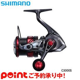 【発売時期未定/ご予約受付中】シマノ セフィア XR C3000S エギングリール [2021年モデル]※他商品との同時注文不可/代引不可/