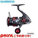 【発売時期未定/ご予約受付中】シマノ セフィア XR C3000SHG エギングリール [2021年モデル]※他商品との同時注文不可…