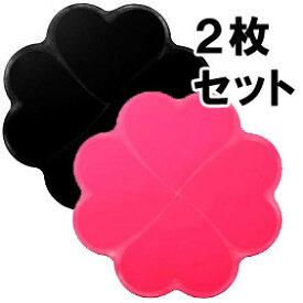 【メール便対応専用】 よこやま IHシリコンマット(IHシリコンシート・IHマット・IHシート) 2枚セット