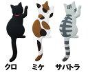 【メール便対応専用】 東洋ケース マグネットフック Cat tail(キャットテイル)