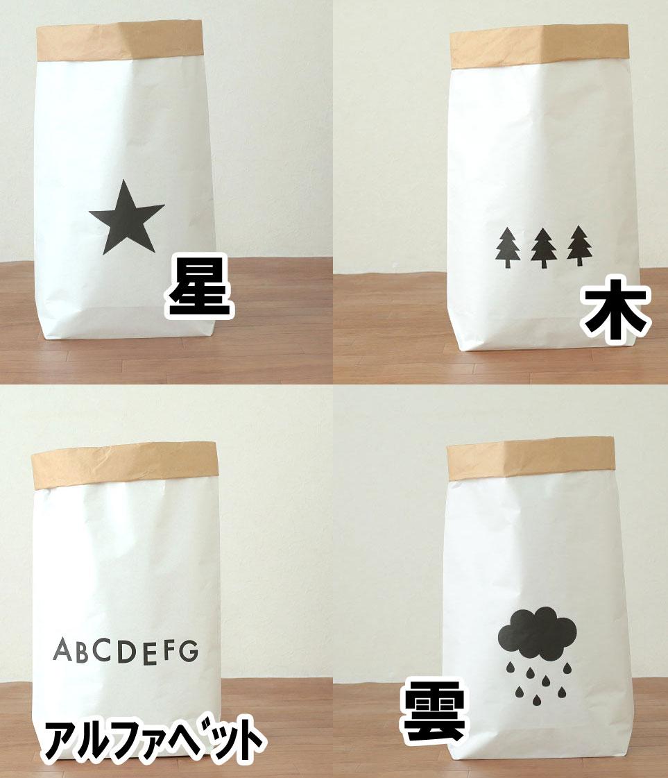 【メール便対応専用】 オスマック 日本の米袋屋さんが作った 北欧風ペーパーバッグ STAR YGK-1/YGK-2/YGK-3/YGK-4