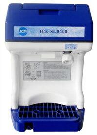 かき氷機 業務用 電動 業務用電動キューブアイススライサー JCM-IS