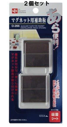 【メール便対応専用】 レック マグネット用補助板 O-266 2個入×2セット(合計4個)