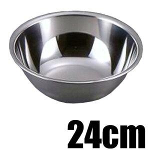 DO-EN 18-8ステンレス スチールボール サイズ24cm
