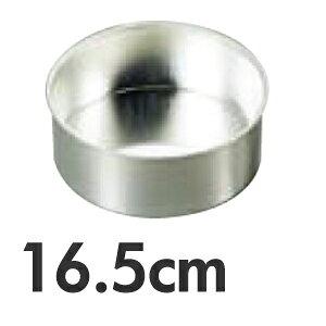 ブリキ デコ共底型 デコレーションケーキ型 16.5cm