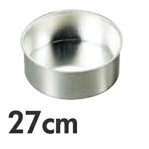 ブリキ デコ共底型 デコレーションケーキ型 27cm