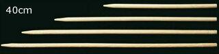 神堂竹のたより竹製ホットドッグ棒40250本束