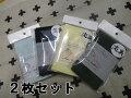 【メール便対応専用】浅野撚糸エアーかおるデオなでしこ32×14cm【2枚セット】【P10】