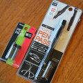 【メール便対応専用】レイメイ藤井ペンパスペン型コンパススペア芯6本入JC600/JC11