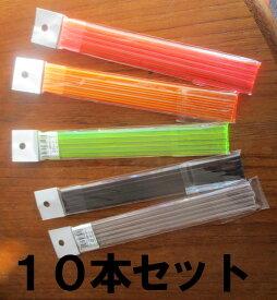 【メール便対応専用】シンビ アクリル蛍光マドラー 10本セット(5本組×2個)