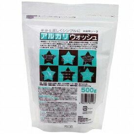 CHINOSHIO 地の塩 アルカリウォッシュ 家庭用ソーダ 500g