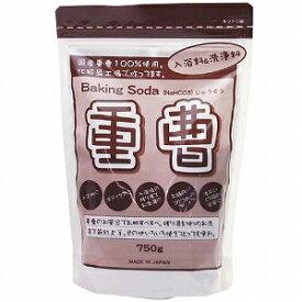 CHINOSHIO 地の塩 ちのしお重曹 入浴料&洗浄剤 750g