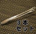 送料無料!18-0ステンレス仙武堂焼肉トング中24cm【3本セット】
