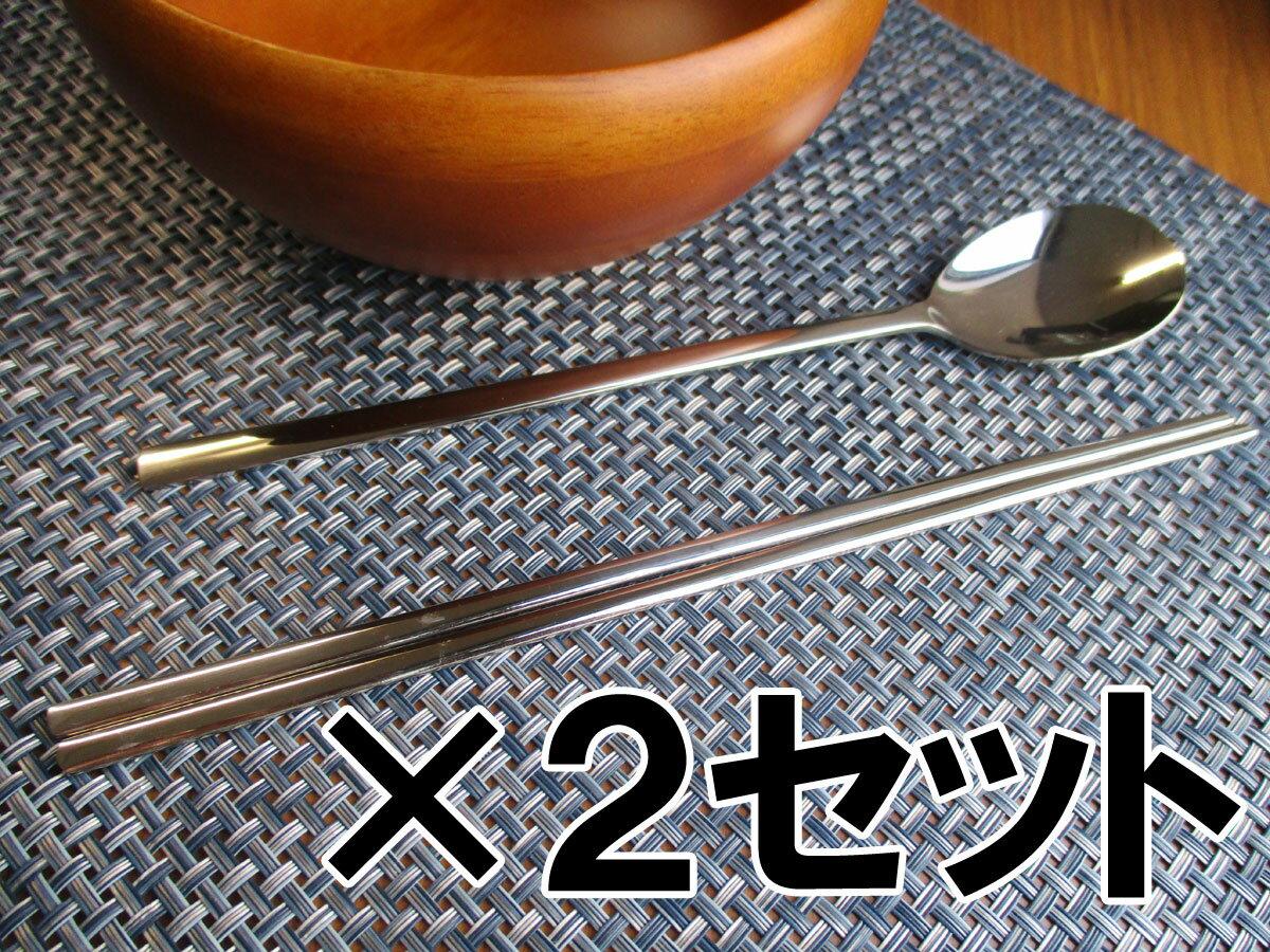 【ゆうパケット便対応専用】 神堂 ステンレス製 韓国箸+韓国スプーン×2セット