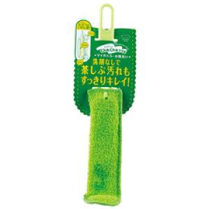 マーナ チャチャット マイボトル 水筒洗い グリーン K472G