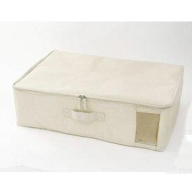 ファブリック収納ボックス 衣類収納ケース フタ付き 幅60×奥行40×高さ18cm