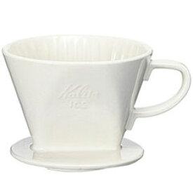 カリタ 陶器製 コーヒードリッパー 102-ロト 2-4人用 #02001