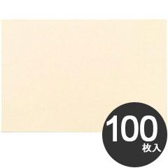 大黒工業 業務用 使い捨て ランチョンマット テーブルマット 里紙 37.5×25.5cm きなり No.1103