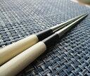 ステンレス製 盛箸 白木柄(水牛柄付) 150mm 15cm (盛り箸)