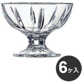 アルコロック ガラス製 食器 セイシェル アイスクープ 200cc 34741 6個入