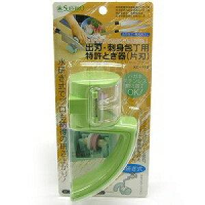 出刃・刺身包丁用 とぎ器 片刃用 包丁研ぎ器 KC-110 グリーン