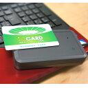 【送料無料】イージーICリーダー IDm/UID読み取りICカードリーダー(FeliCa、Mifare対応) カードリーダー USB ICカード