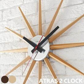 掛け時計 ATRAS2 アトラス2 ウォールクロック 北欧 ウッドクロック 静か スイーブムーブメント ナチュラル ブラウン おしゃれ リビング 寝室 時計 音がしない ARTWORKSTUDIO アートワークスタジオ TK-2074