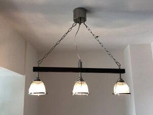HERMOSA/ハモサCOMPTON(コンプトン)リモコン付きペンダントランプインダストリアル照明