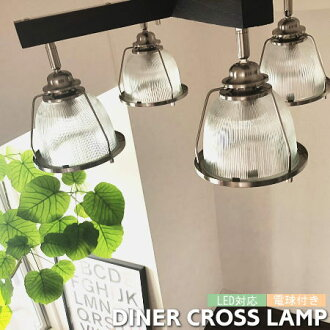 Ceiling Lamp Gl Lighting American Vintage Dining Living 003 With The Hermosa ハモサ Diner Cross Remote Control