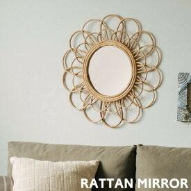 ラタンミラー ウォールミラー 鏡 丸型 ウォールデコ ラタン かわいい おしゃれ ナチュラル リビング 玄関 壁面装飾 人気