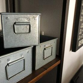 ブリキボックス 3個セット(S/M/L各1個セット) 小物入れ ケース 収納 ブリキケース ブリキ レトロ RECTANGLE(レクタングル)