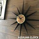 AGULHA アグリア ウォールクロック 掛け時計 壁掛け 時計 レトロ アンティーク風 リビング カフェ ダイニング ステッ…